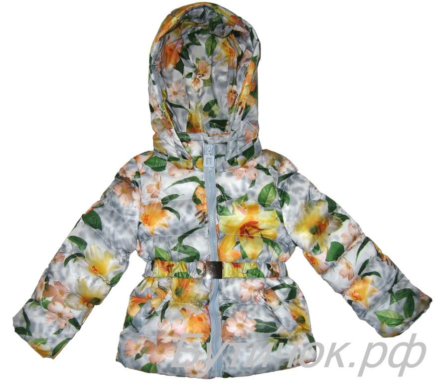 Бутичок для деток!Куртки, Пальто, Костюмы-копии брендов-Kenzo,Bogner, Armani,Gucci и др.до 168 размера