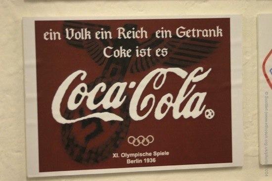 8 ������ � �������� Coca-Cola �� ����� ������ ��������� «Coca-Cola. ������� ������»