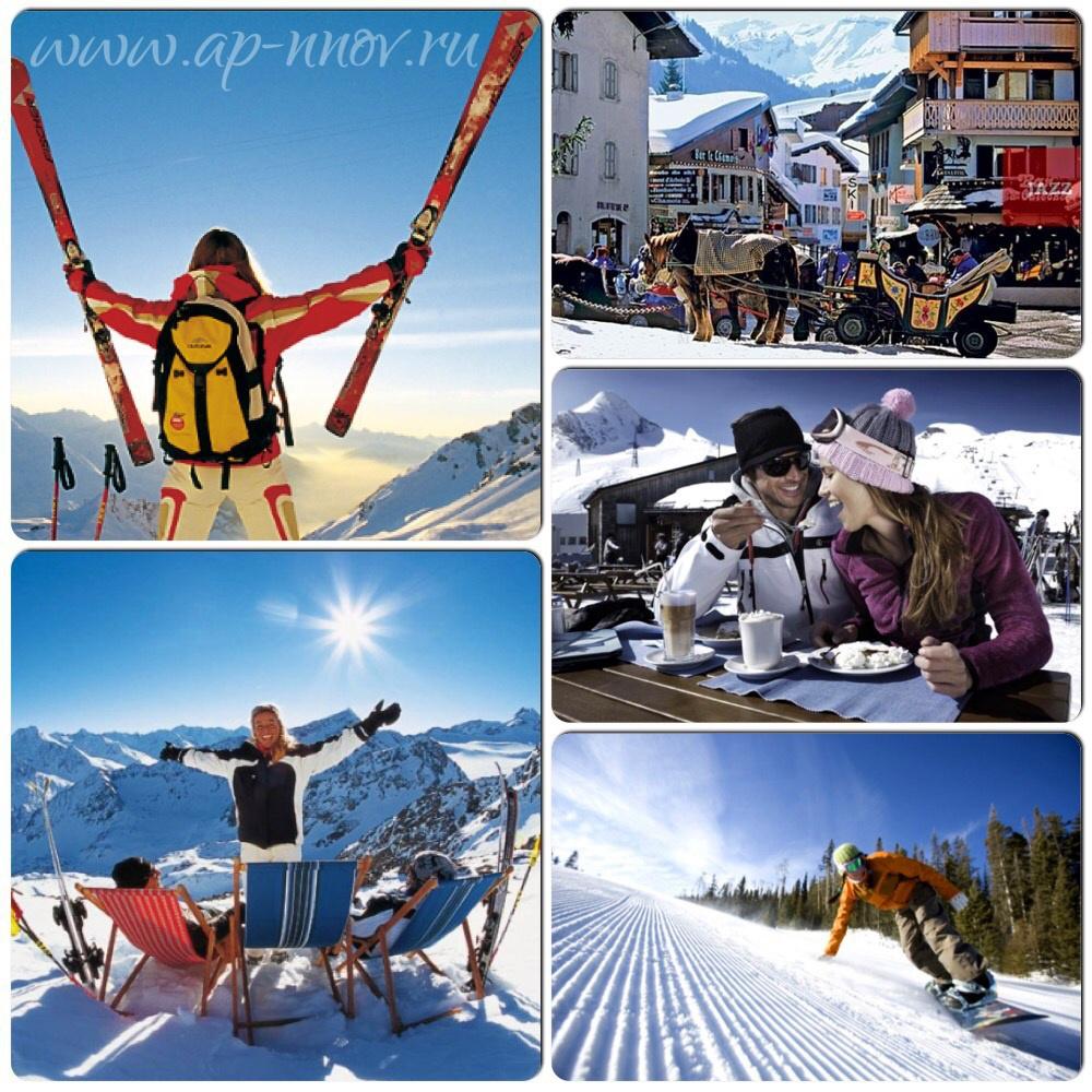TOP-25 горнолыжных отелей по призовым ценам