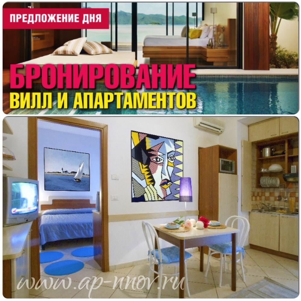 Резиденции и апартаменты в Римини (Эмилия-Романья)!