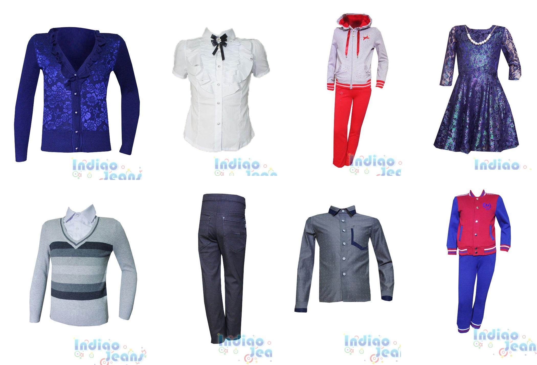 Трикотаж для мальчиков и девочек от 98 до 164. Школьный ассортимент - кардиганы, жилеты, блузки, рубашки, брюки, юбки, сарафаны, пиджаки... Нарядные платья.