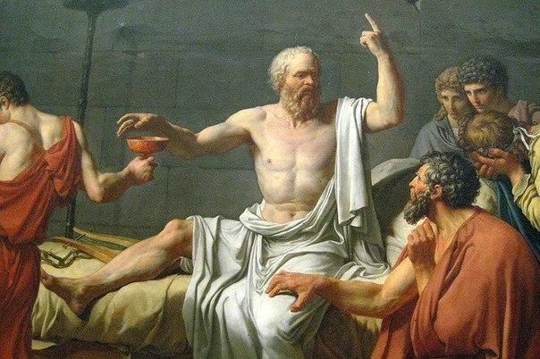 Один человек спросил у Сократа: Знаешь, что мне сказал о тебе твой друг