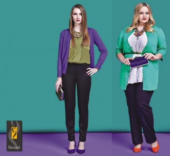 Yarash - брюки, брюки, брюки и не только идут любой женщине! Без рядов! До 68 размера! Есть распродажа