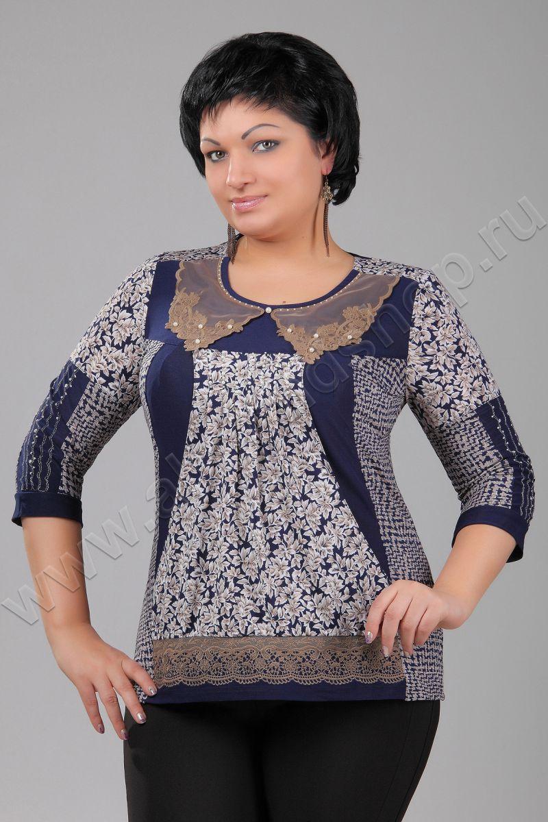 Женская одежда больших размеров. Большой выбор блуз, туник, платьев, костюмов, юбок и брюк. Повседневные и праздничные модели. Есть новинки! Без рядов! Выкуп 23