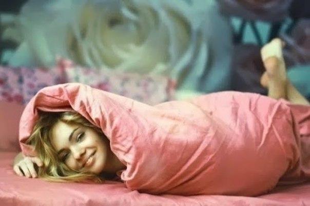 Британские учёные доказали, что лежать утром в тёплой кровати и никуда не идти полезно для здоровья