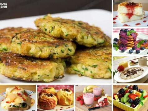 35 самых лучших вариантов вкусных и питательных завтраков + рецепты