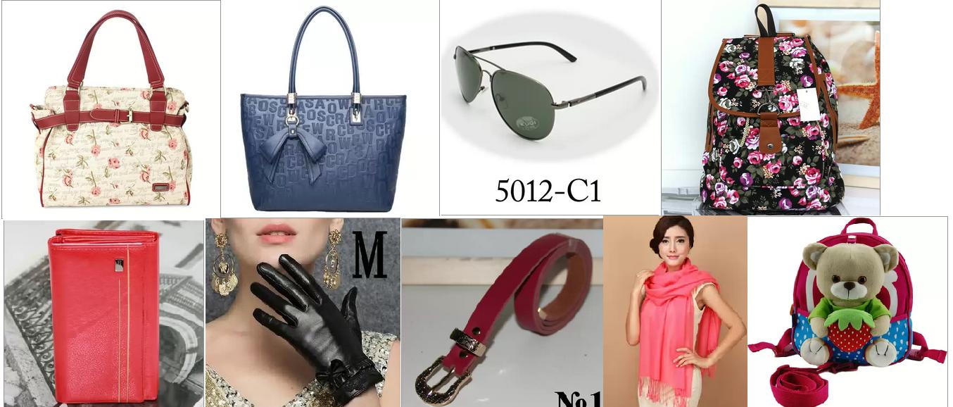 Кожагалантерея по доступным ценам- сумки, кошельки, ремни, очки, палантины и многое дркгое от 100 руб!