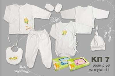 Сбор заказов. ТМ Бемби - белье и одежда для детей от 0 до 7 лет. Отличное качество.Оргсбор 12%. Выкуп 24