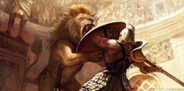 В Древнем Риме преступника могли наказать поединком в Колизее с диким зверем, например, львом.