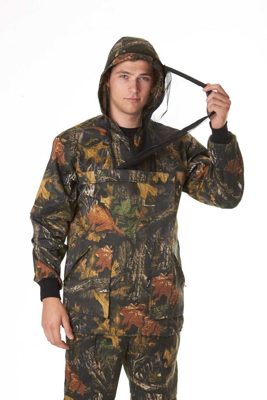 Сбор заказов.Очень низкие цены!Без рядов!Одежда для охоты, рыбалки, туризма - от Стайер-Текс.Выкуп-3