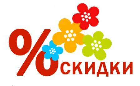 Экспресс- распродажа!!! Новые акции! Гипермаркет игрушек -7. Vtech, Умка, Технопарк, Мульти-пульти ) и др. бренды