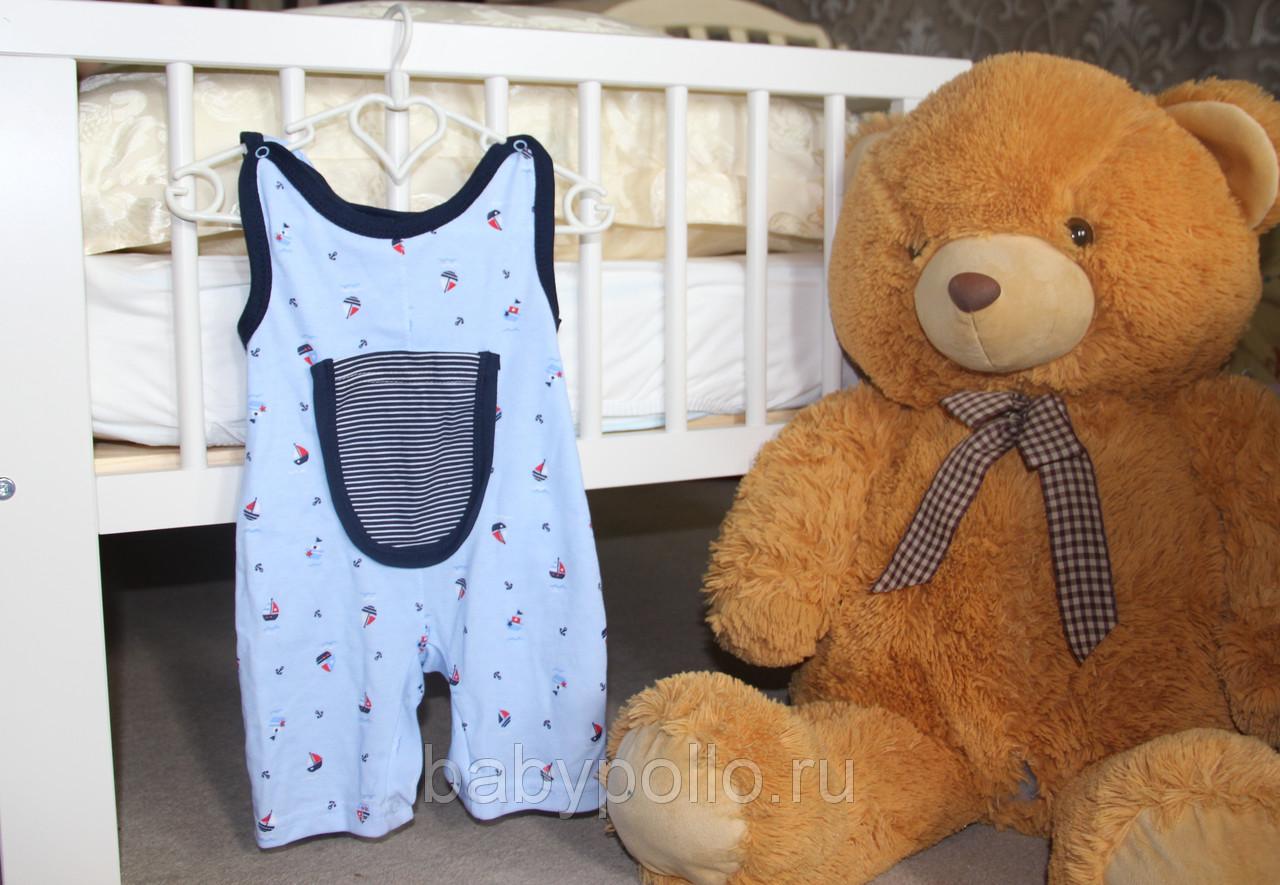 Сбор заказов.Самая изысканная и нарядная одежда для новорожденных ТМ Pollo.Новая коллекция Выкуп 15