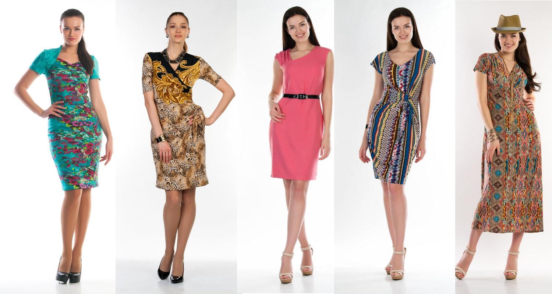 Распродажа платьев от 670 руб. До 58 р-ра.