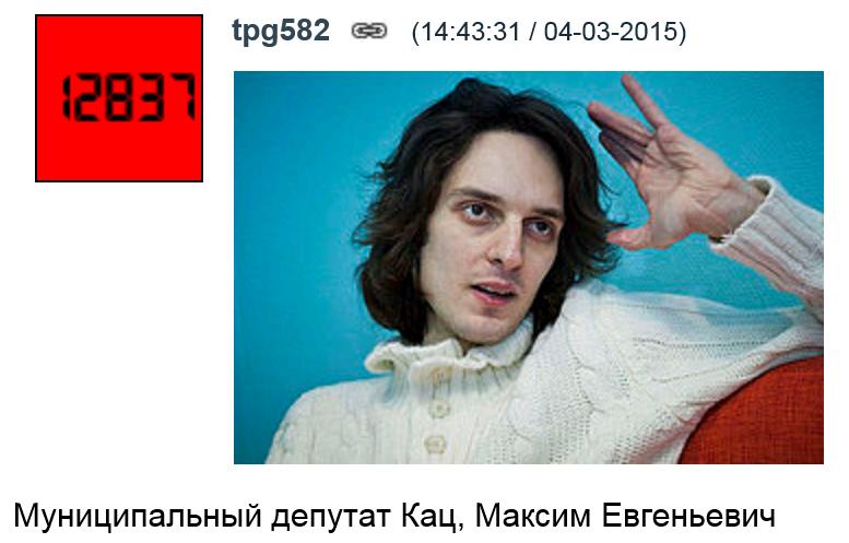 Вечерний политрук_Кац третьего поколения