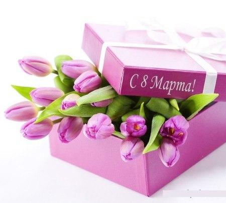 Девочки, от души поздравляю всех с нашим днем!!!!!!!