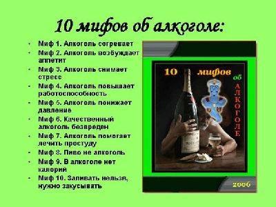 10 ����� �� ��������