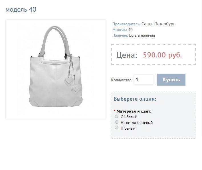 Сбор заказов. Самый нужный дамский аксессуар, конечно же сумка. Красивые и не дорогие сумочки J@nelli по приятным ценам
