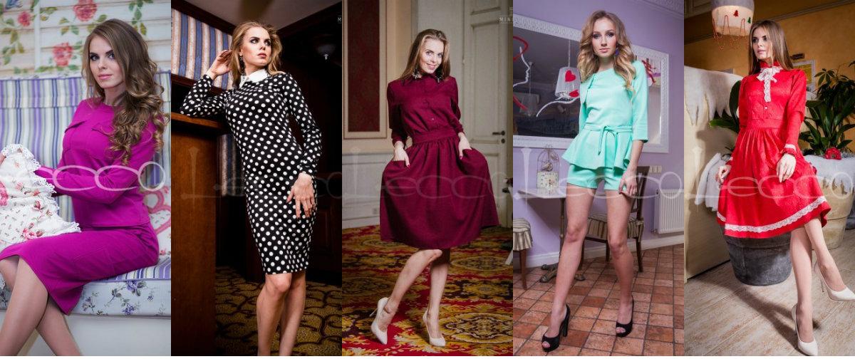 Сбор заказов. Лакомый кусочек . Трендовая женская одежда. Стильные наряды. Низкие цены-1 НОВАЯ КЛАССНАЯ ЗАКУПКА!