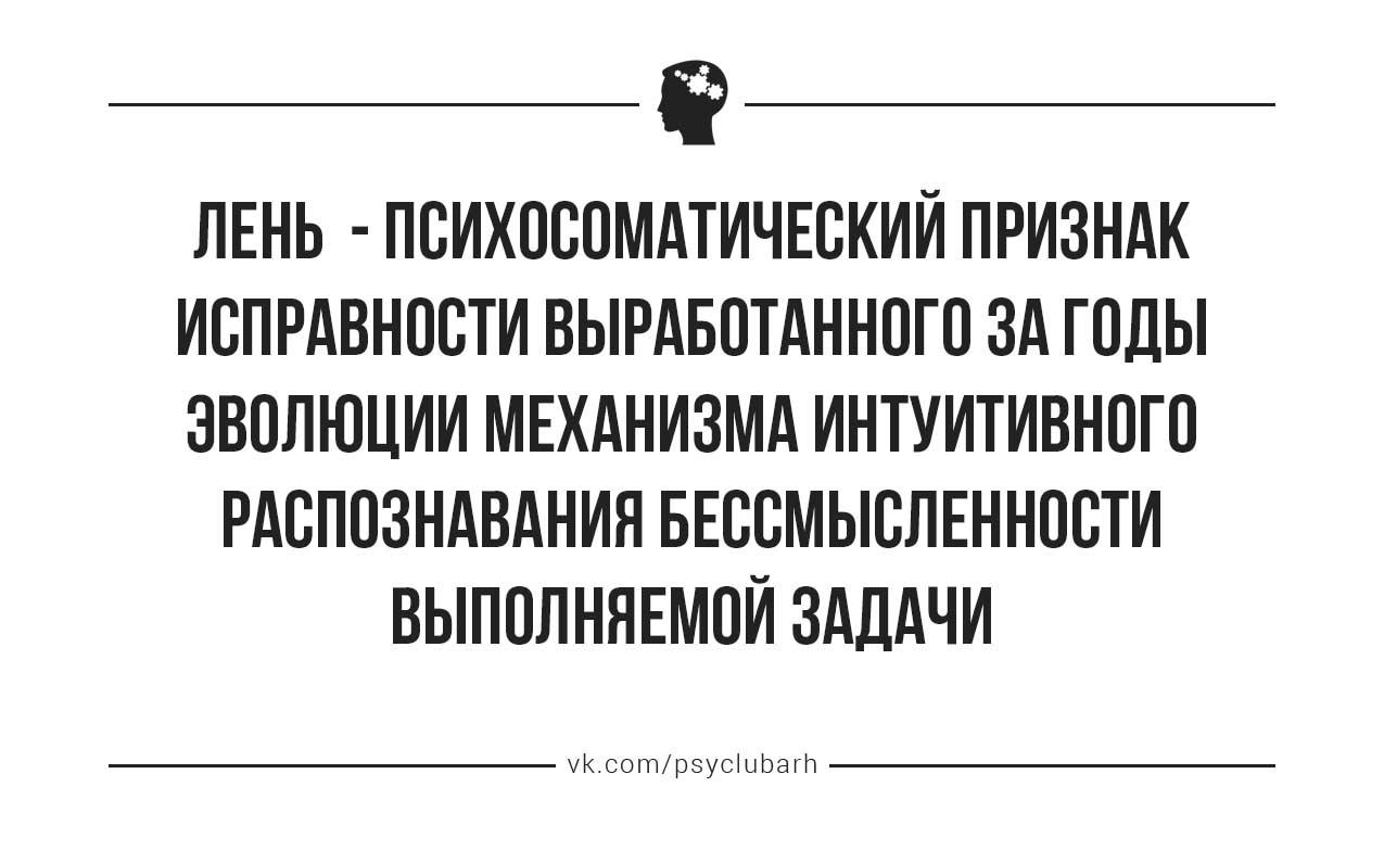 Психологический клуб (Архангельск)