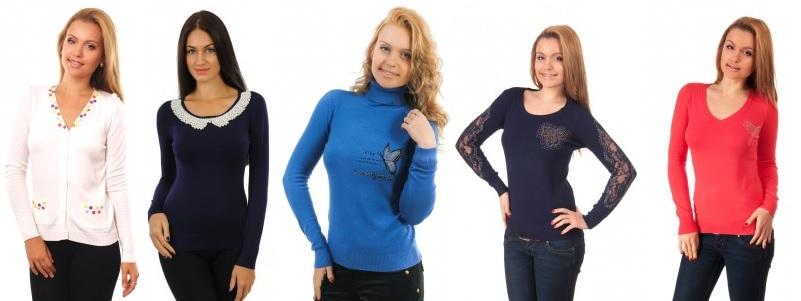 Сбор заказов. Кофты, кофточки-5. С ажурными спинками, аппликациями, различных цветов и фасонов. Хороший выбор, приятные цены и состав. И еще много другой одежды!