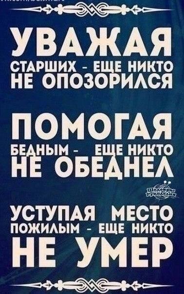 Добро это превосходная степень пользы. (с) Николай Чернышевский
