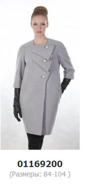 Сбор заказов. Распродажа Пальто SONATA от 1 000 рублей. Плащи. Без рядов