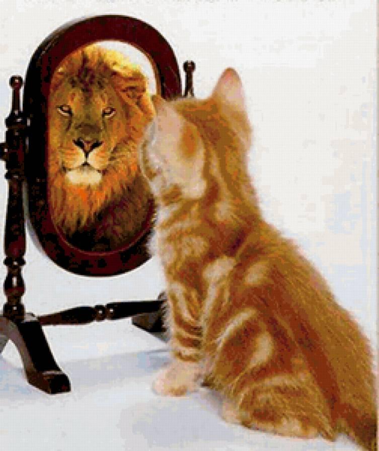 Низкая самооценка, причины, способы повышения.