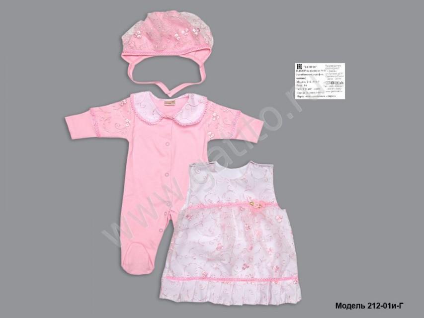 Сбор заказов. Новый бренд. Отличная одежда для малышей, которая понравится всем: сделано в России!