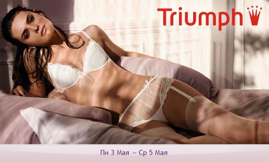 Сбор заказов.-- Почувствуй себя богиней! -- Всемирно известное, изысканное белье из Германии Тriuмрh -- Базовые модели, корректирующее белье---Р-а-с-п-р-о-д-а-ж-а! - 32 выкуп
