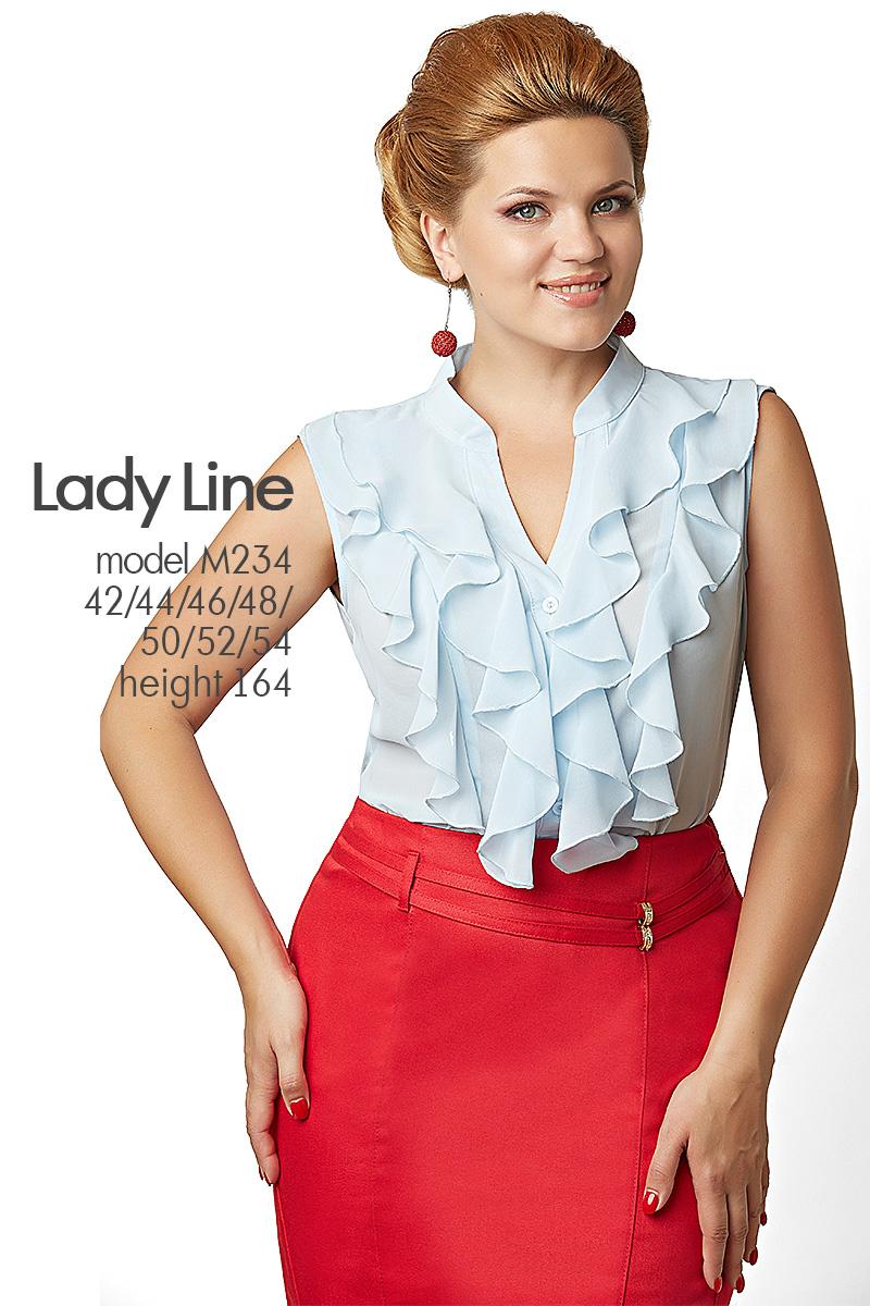 Одежда для истинных леди 4. Блузы со скидкой до 50%