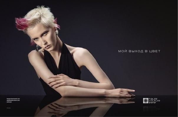 Сбор заказов. Профессиональная косметика для волос (ESTEL, KEEN, SHOT) и для загара в солярии (SOLEO, MAGIC SUN) -16