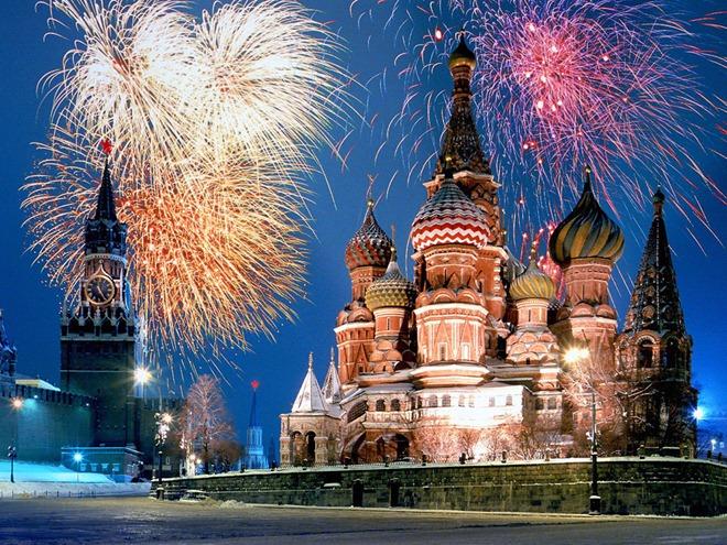 Культурная Москва.