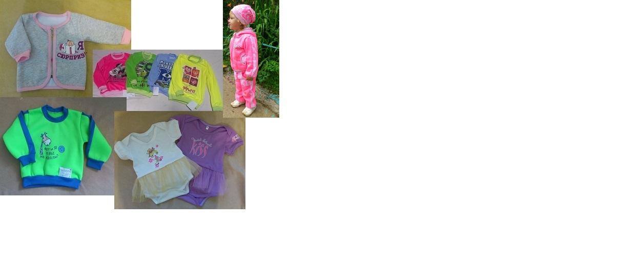 Собираем шапочки и бюджетный трикотаж для деток!