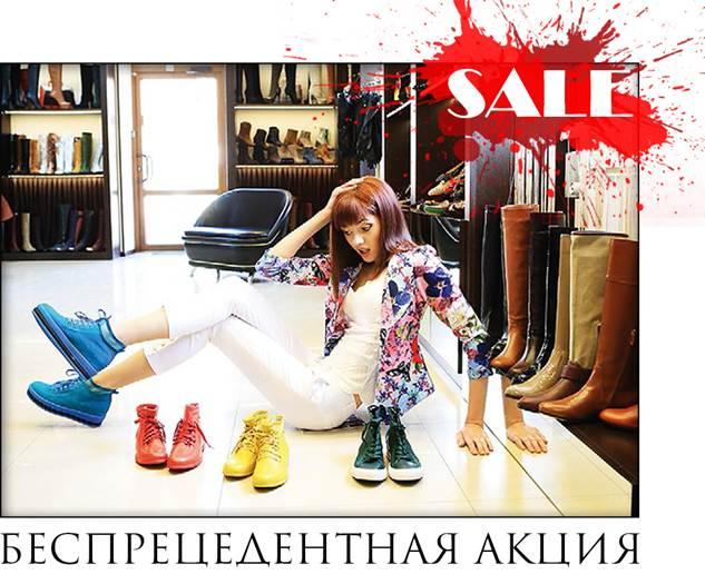 Ультрамодная обувь известных тм. Распродажа от 750 рублей, а так же модели новой коллекции 2014.Количество ограниченно.23 Выкуп