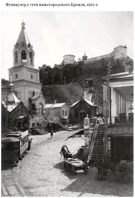 ��������� � ���� �������������� ������ 1910