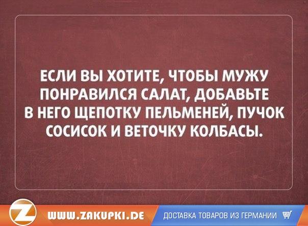 Рецепт для любимого )))