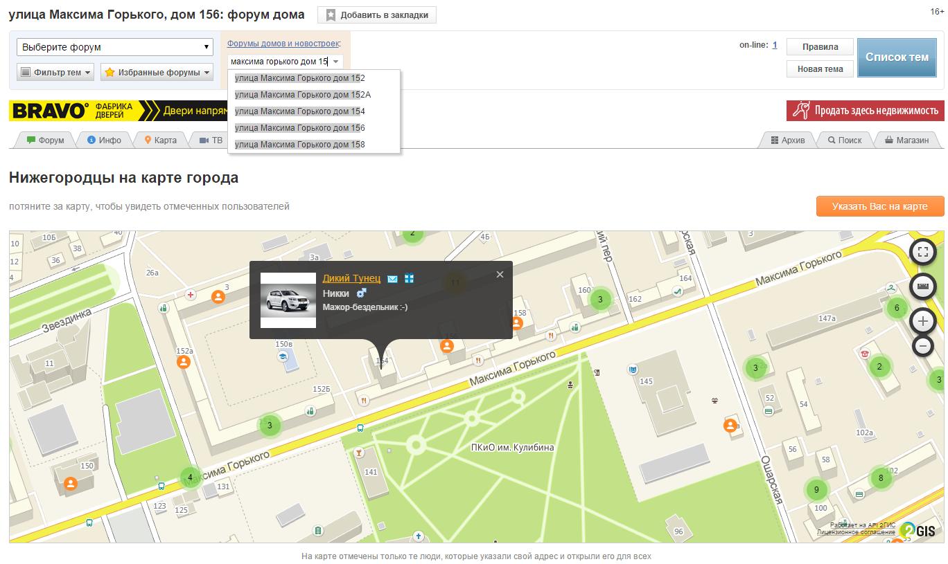 Посетители НН.РУ на карте