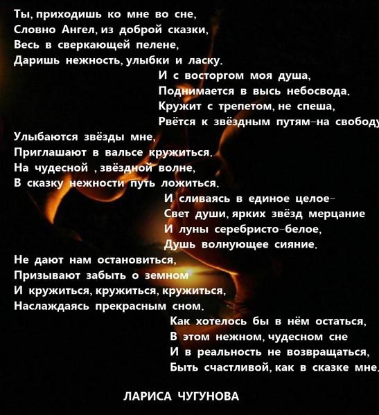 Мои сны.Вальс. Музыка и исполнение Виктора Бекка. Слова Ларисы Чугуновой.