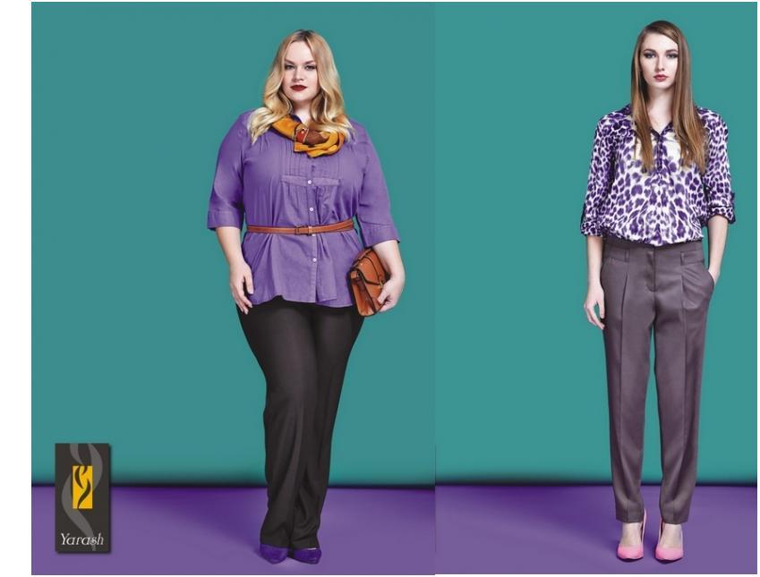 Yarash - 2 - брюки, брюки, брюки и не только идут любой женщине! Много летних новинок! Без рядов! До 68 размера! Есть