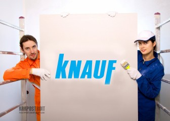 Что такое система Кнауф: перегородки и их особенности