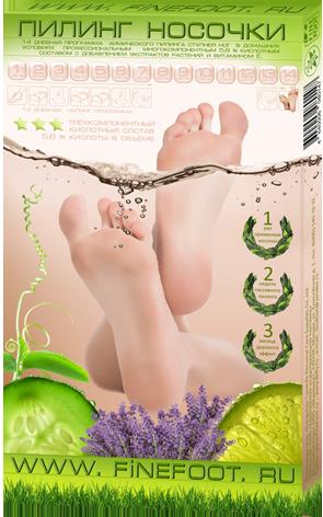 Сбор заказов. Пилинг-носочки Finеfоот - программа пилинга в домашних условиях для красоты ваших ножек! Парафиновые перчатки и носочки!-15
