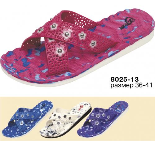 Сбор заказов.Готовимся к пляжному сезону и не только.Обувь от Эмальто для мужчин, женщин и детей: пляжная,домашняя,повседневная, сандалии, сабо, пантолеты.Цены - рассмотрите под лупой.
