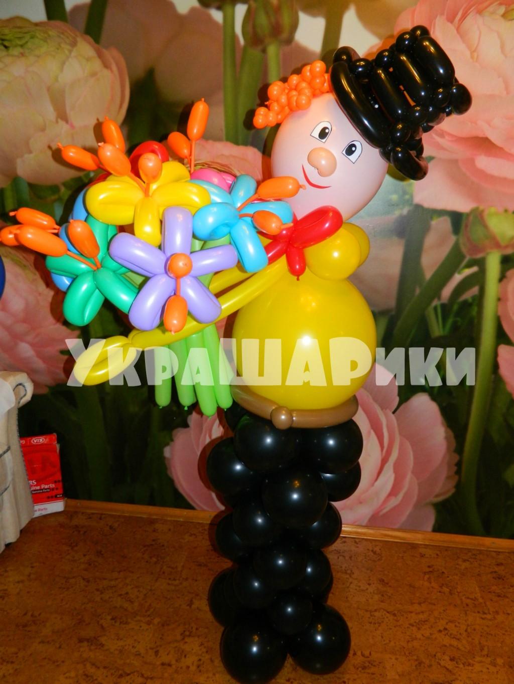 Шарами ваш праздник украсим 4 от 19.03.15