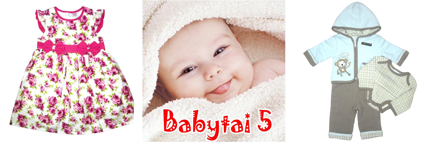 Сбор заказов. Babytai - большой выбор детской одежды от 0 и старше. Праздничные платья и костюмы. Выкуп 5