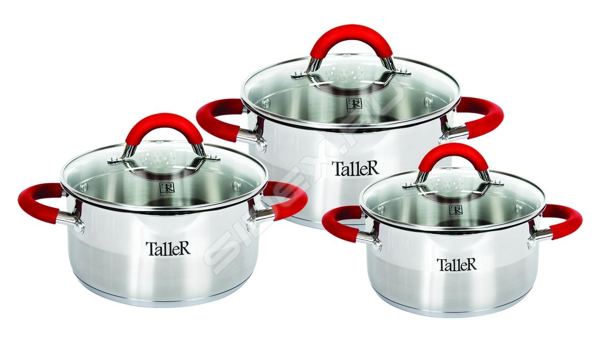 Сбор заказов. Английский стиль посуды Ta11eR. Качество провереное временем. 30 лет на рынке