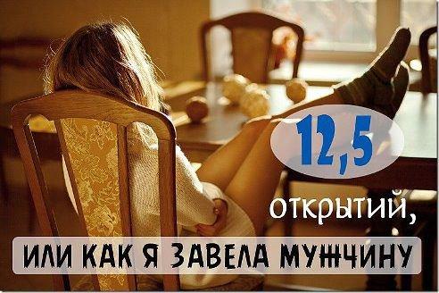 ��� � ������ ���� ������� ��� 12,5 ��������