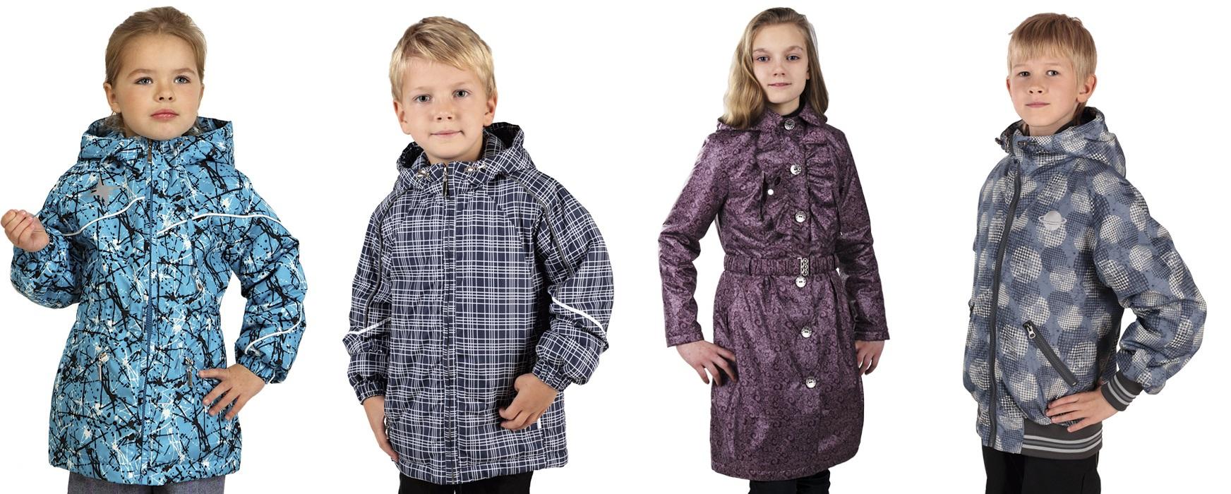 Цены растаяли! Детская и подростковая верхняя одежда .От 86 до 176 размера.