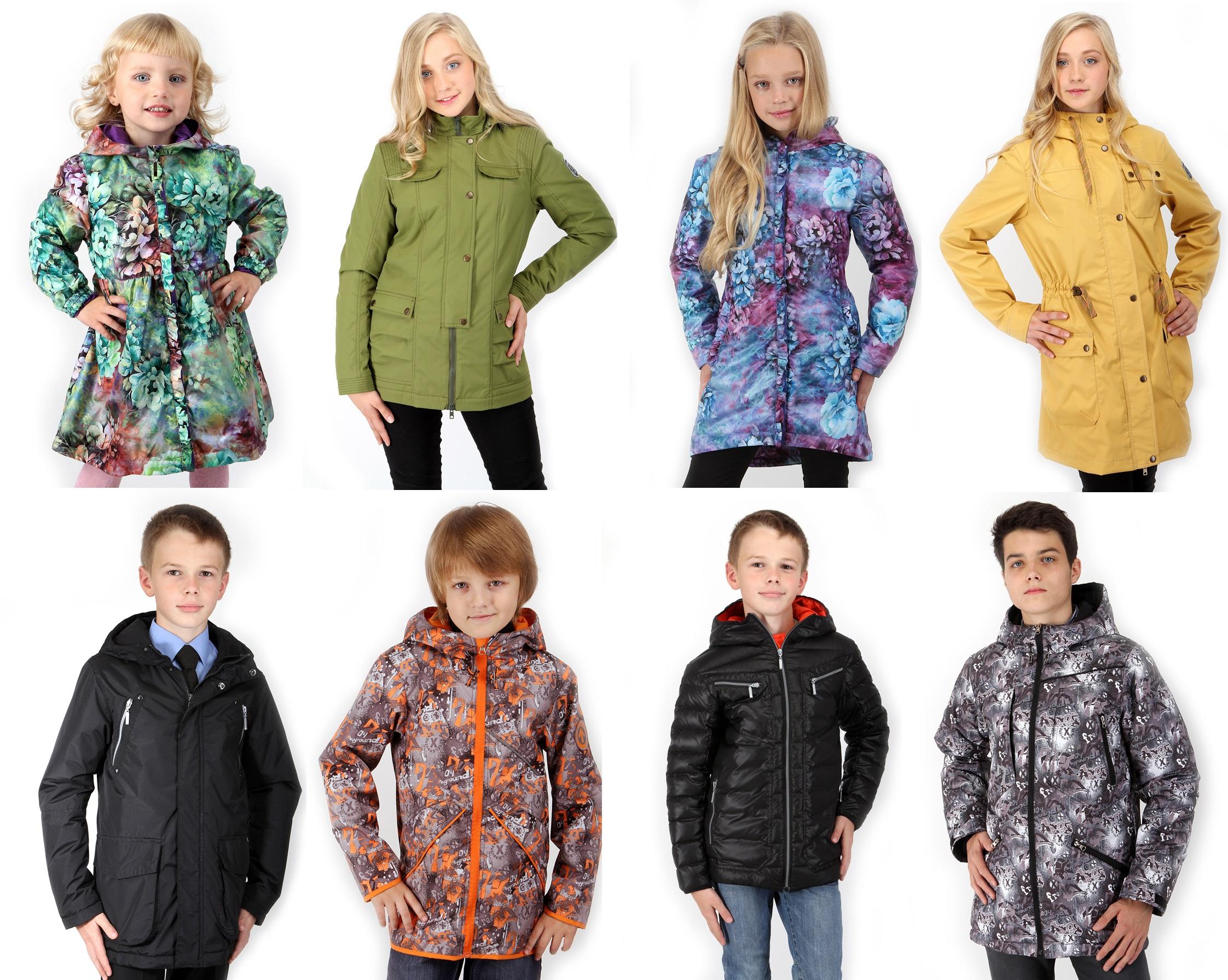 Модnо, классnо, тепlо и безопасnо - 25. От 86 до 176 размера. Весна 2015 парки - куртки, парки-ветровки. Есть распродажа!!! Без рядов!