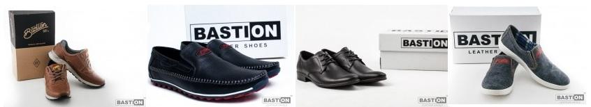Сбор заказов. Мужская обувь Bastion-6. Без рядов. Из лучших сортов кожи и комплектующих, в лучших традициях