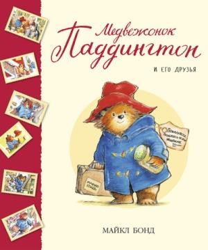 Издательства М@x@он, Азбyka, Инocтр@нка, KoЛибри. Книги для детей и взрослых-20.